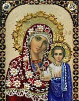 Алмазная вышивка Богородица с сыном 34 х 24 см (арт. PR724) частичная выкладка, фото 1