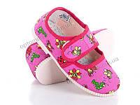 Тапки детские Artshoes 0222 pink