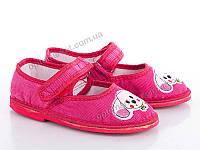 Тапки детские Artshoes Глазки28В pink