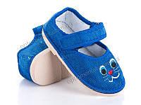 Тапки детские Artshoes Глазки20А blue