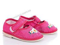 Тапки детские Artshoes Глазки20А pink
