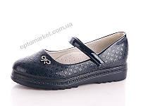 Туфли детские Yalike 60-1 blue