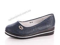 Туфли детские Yalike 16-40 blue