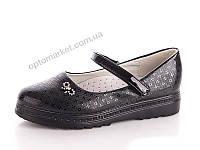 Туфли детские Yalike 60-1 black