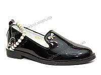 Туфли детские Леопард GB151-1