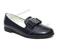 Туфли детские Башили 8G82-2
