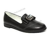 Туфли детские Башили 8G83-1
