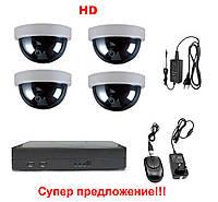 Готовый комплект  видеонаблюдения 4 камеры 1300TVL