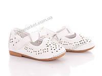 Туфли детские Clibee H102 white