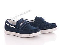 Туфли детские Clibee A182 blue