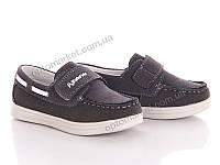 Туфли детские Clibee A182 grey
