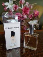 Женский мини парфюм Giorgio Armani Si (Джорджио Армани Си) 30 ml