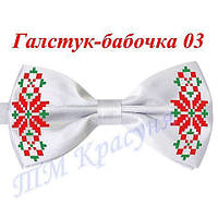 Заготовка на вышивку галстука-бабочки №3