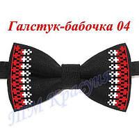 Заготовка на вышивку галстука-бабочки №4