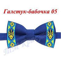 Заготовка на вышивку галстука-бабочки №5