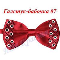 Заготовка на вышивку галстука-бабочки №7
