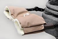 Муфта меховая на санки или коляску PUPSik