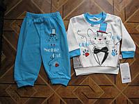 Детский костюмчик Котик для мальчика 9-18 мес  Турция хлопок-пенье