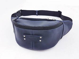 Мужская сумка на пояс VATTO Mk72 Kr600