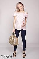 Летние джинсы для беременных Pink light темно-синие
