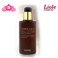 Лосьон Lioele SLONIC Enriched Cell Lotion