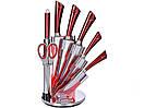 Набор кухонных ножей с подставкой Royalty Line® RL-KSS804