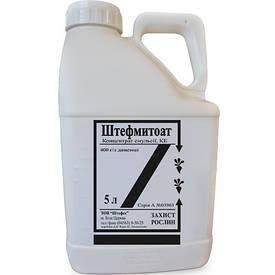 Инсектицид Штефмитоат Германия (Би 58) диметоат 400 г/л; для свеклы, рапса, пшеници