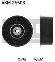 Ролик ГРМ Renault Trafic/Master 2.2/2.5dTi 00- (паразитный) (76х30), код VKM 26503, SKF