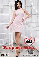 Короткое платье Balani прямой поставщик Одесса официальный сайт Украина р. 42-46