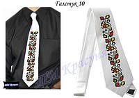 Заготовка под вышивку галстука №10