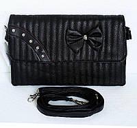Женская сумочка-клатч. Модель № 1202. Цвет черный.
