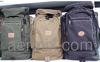 Туристический рюкзак Kaida 70л, рюкзак для походов, походный рюкзак 70 литров, спортивные рюкзаки