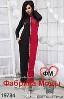 Стильное спортивное платье Balani прямой поставщик Одесса официальный сайт Украина р. 42-46