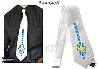 Заготовка под вышивку галстука №4