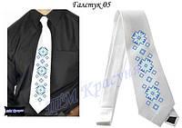Заготовка под вышивку галстука №5