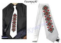 Заготовка под вышивку галстука №02
