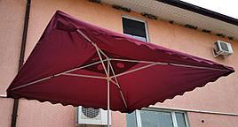 Зонт садовый, торговый, квадратный, брезентовый,с клапаном, 2.5 х 2.5, мод-002K