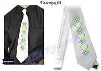 Заготовка под вышивку галстука №1