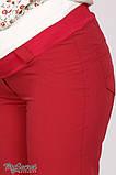 Классические брюки для беременных AVA TR-28.022, красные, фото 6