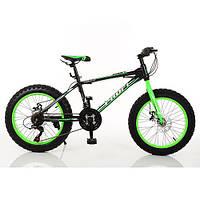 Велосипед 20 дюймов горный