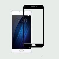 Защитное стекло Mocolo 2.5D на весь экран для Meizu U30 черный