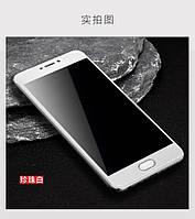 Защитное стекло Mocolo 2.5D на весь экран для Meizu U30 белый