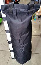 Сумка-утяжелитель для шатра, зонта, объем 6 л