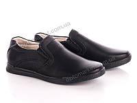 Туфли детские GFB E3251-1