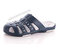 Шлепки детские Slippers 9001 сабо подр. Реалпакс синий