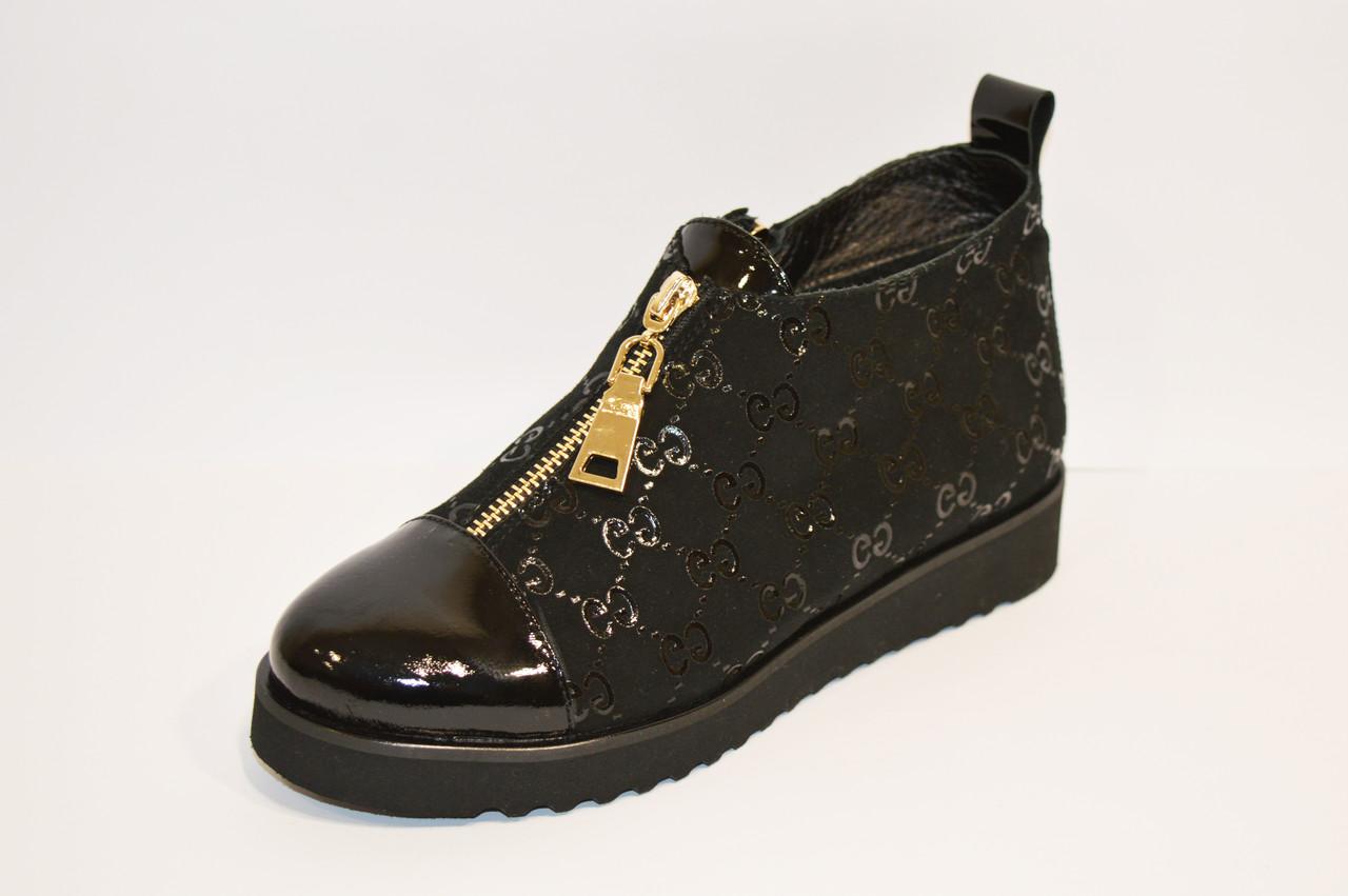 Ботинки замшевые El Passo