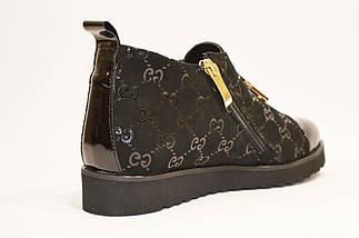 Ботинки замшевые El Passo, фото 2