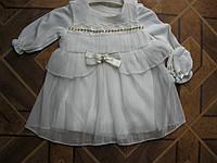 Детский нарядный набор  для крещения или выписки  маленькой девочки 3-6 , 6-9 мес Турция