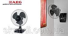Настольный/Настенный вентилятор AEG (Оригинал)Германия 23 см Ø