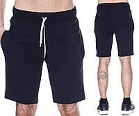 Спортивные шорты мужские футбольные темно синие трикотажные
